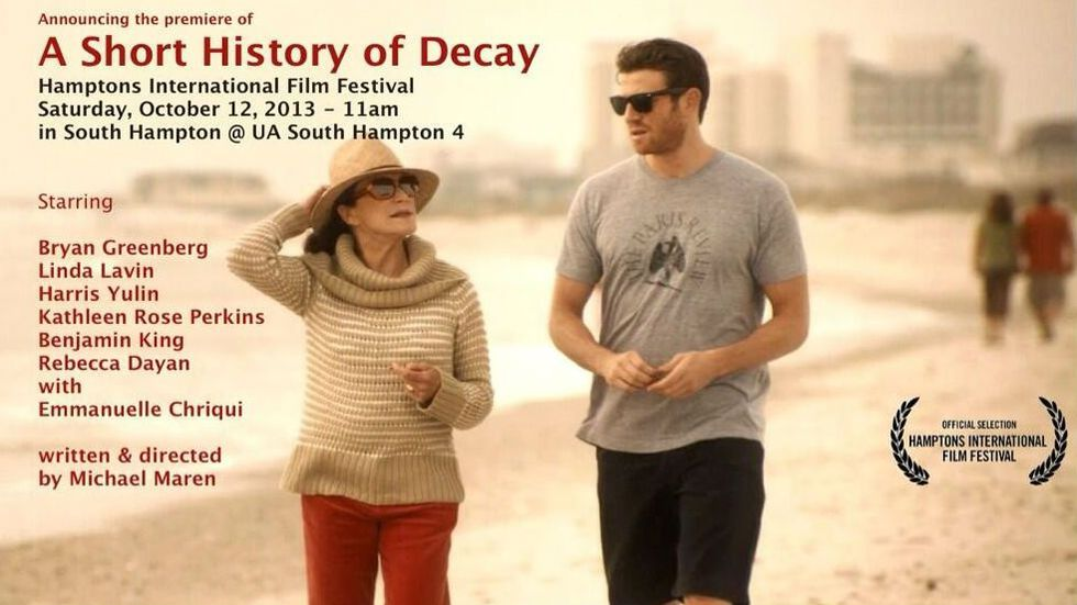 'A Short History of Decay' will be released in theaters in April.