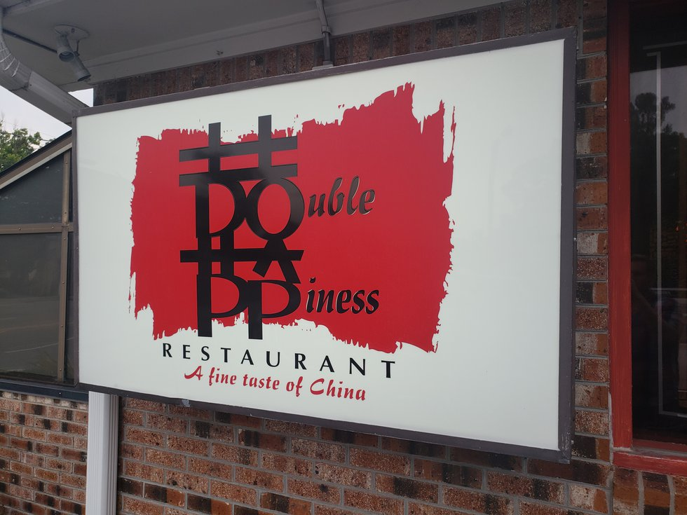 Wilmington boasts two Double Happiness locations, one on the corner of Wrightsville Ave. and...